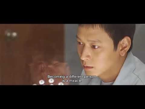 Maundy Thursday (2006) - Trailer