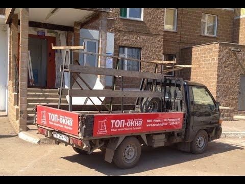 Как происходит доставка пластиковых окон в Уфе