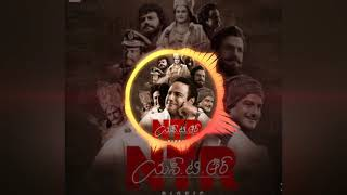 Chaitanya Ratham full song from NTR MOVIE IN MP3 PLAYER FOR DOWNLOADING