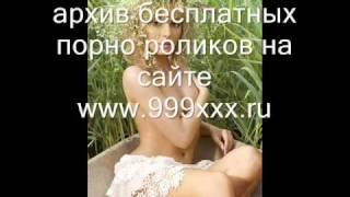 www.999xxx.ru.wmv