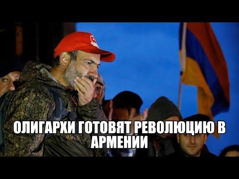 Коротченко : 20 февраля в Ереване готовится революция  против Пашиняна !