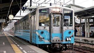 【キハ54】 予讃線 普通列車 宇和島行 松山駅発車 / JR四国