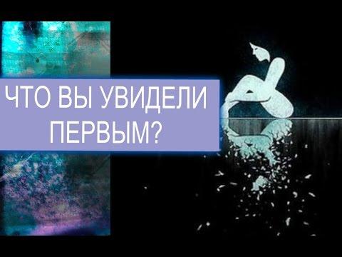 Тест что на картинке?