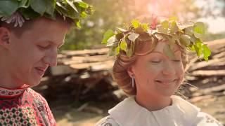 Слава и Наташа. Свадьба в народном стиле в Иваново.