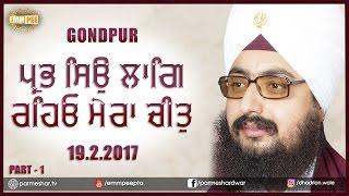 Part 2 - Prabh Seo Laag 19_2_2017- Gondpur