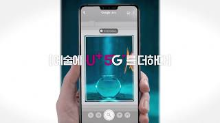 LG유플러스 5G 갤러…