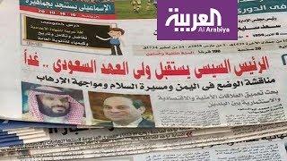 اهتمام مصري كبير بزيارة ولي العهد السعودي