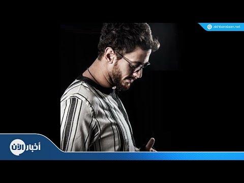 المصائب تلاحق سعد لمجرد.. ورد فعل عنيف من خطيبته فضحت قصتهما  - نشر قبل 2 ساعة