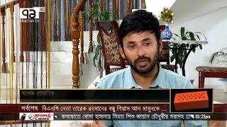 ফারুকীর পর আতিকের নতুন ছবিতেও মনোজ! Entertainment News | Ekattor TV