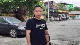 Mạt sát nhân viên hàng không, đại úy cảnh sát Hà Nội bị đình chỉ công tác | VTC14