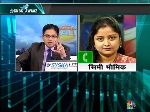 Morning Call 16 th August  2017