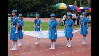 Publication Date: 2018-05-01 | Video Title: 2016 2017 德貞女子中學 陸運會