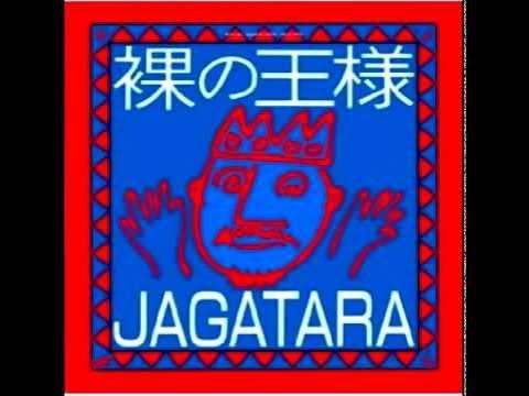 JAGATARA   裸の王様