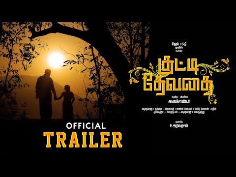 kutty-devathai---official-trailer-|-vela-ramamoorty-|-cholavendan-|-teja-reddy-|-2019