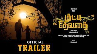 Kutty Devathai - Official Trailer | Vela Ramamoorty | Cholavendan | Teja Reddy | 2019
