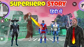 Rope Hero Vice Town Game   Superhero Full Story   Rope Hero Vice Town   Rope Hero   Gamer Blasty screenshot 1