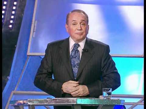 КВН Высшая лига (2008) — Вторая 1/8