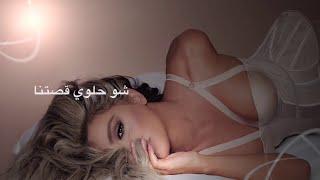 فيديو: مايا دياب تتخطى إعاقتها، وأنجي جمّال تكسب الرهان