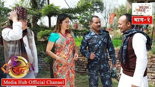 Ulto Sulto Episode-2,  7-March-2018, By Media Hub Official Channel