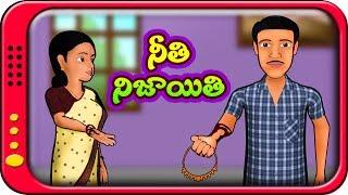 असली माँ कौन? | Hindi Kahaniya for Kids | Hindi