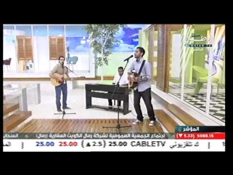BAND AID Q8 live performance on AlWatan tv