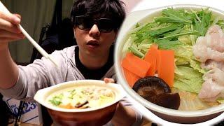 セブンに500円で売ってる「ごま豆乳鍋うどん」がガチで美味い件