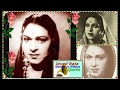 Download AMEER BAI Karnataki-Film-Samajko Badal Dalo-[1947]-Ro Ro Ke Beh Jaye Ho Naina-[First Time-Rarest MP3 song and Music Video