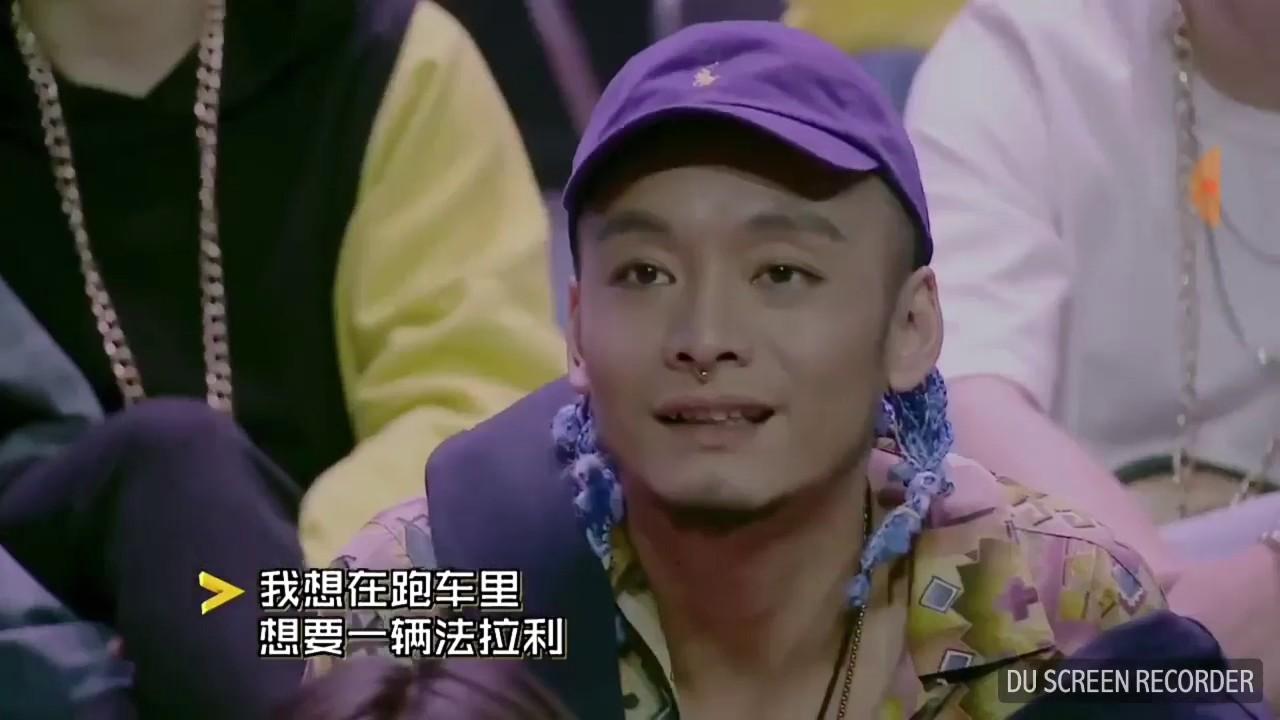 中國有嘻哈 Bridge老大 60秒挑戰賽 - YouTube