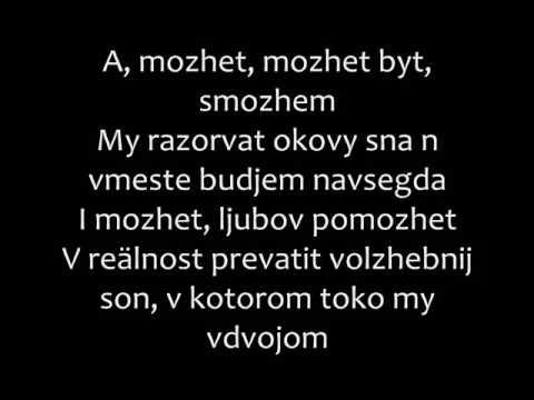 Александр Рыбак   Котик с текстом