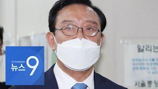 """검찰 """"부정 선거 종합판"""" vs 송철…"""