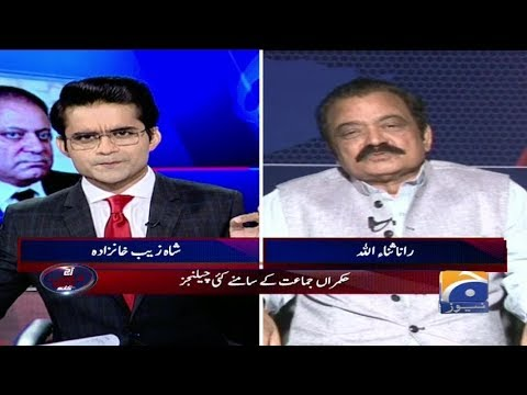 Aaj Shahzaib Khanzada Kay Sath - 11 October 2017 - Geo News