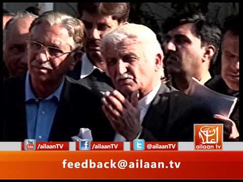 Farhatullah Babar Talk #PPP #FarhatullahBabar @MediaCellPPP #PPP #APC #Terrorism #Politics