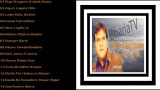 Rup Shagore Full Album Selim Choudhury..Click On The Songs.mp4