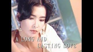 Vivian Chow 周慧敏 - 天荒愛未老 (High Quality)