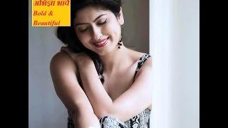Monika Aka | Abhidnya from | Khulata Kali Khulena on | Zee Marathi | Bold & Beautiful