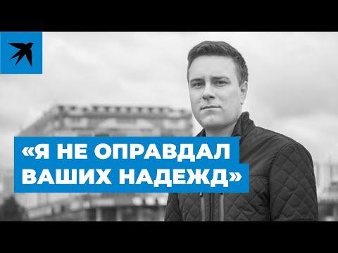 Погиб журналист НТВ Никита Развозжаев
