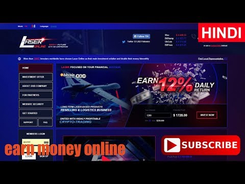 Laser Online New Bitcoin Investment Site Payment Proof Paying Or Scam New HYIP Site Review 2017