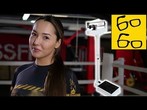 Сгонка веса для бойцов — как похудеть, как сбросить вес перед соревнованиями? Опыт Юстыны Грачык