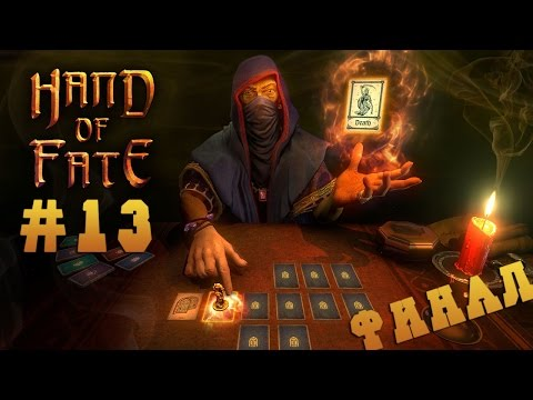 Hand of fate - Rolling Stones cover