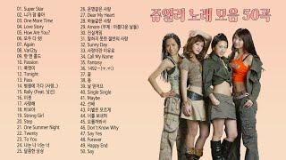 쥬얼리 노래모음 댄스, 발라드 50곡 연속듣기, 보고듣는 소울뮤직TV , Jewelry song collec…