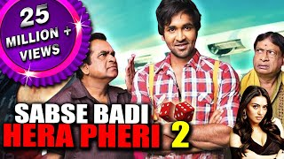 Sabse Badi Hera Pheri 2 (Denikaina Ready) Hindi Dubbed Full Movie | Vishnu Manchu, Hansika Motwani
