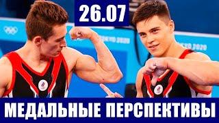 Олимпиада 2020 в Токио Расписание трансляций медальные перспективы сборной России в третий день ОИ