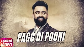 Pag Di Punni (Lyrical Video)   Amrit Maan   Punjabi Lyrical Video   Speed Records