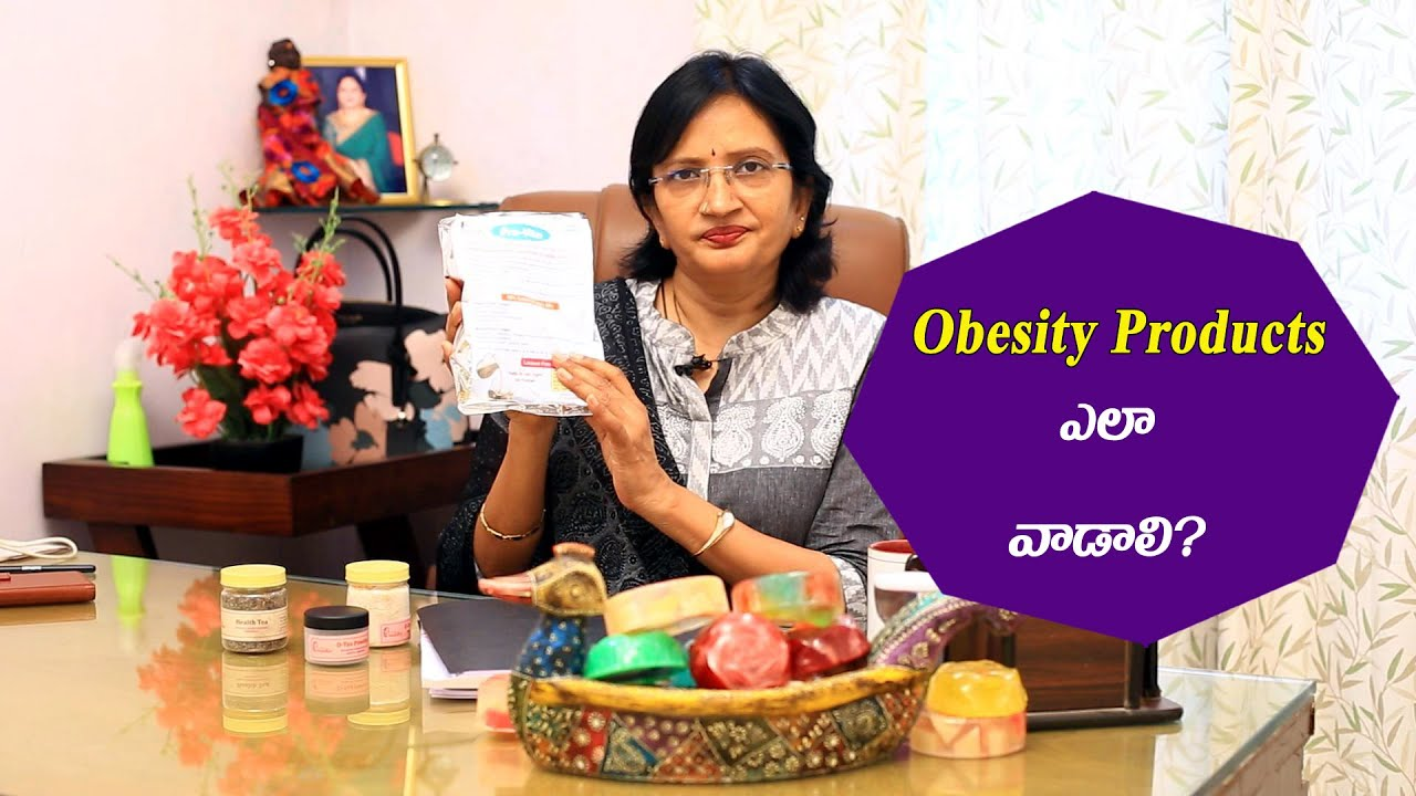 How to use obesity products