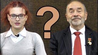 Вопросы к прямому эфиру с профессором Поповым