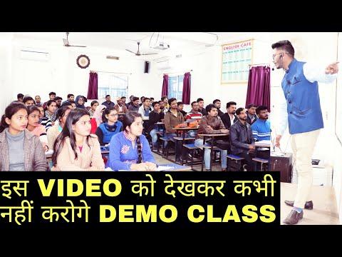 Spoken English Class, First Demo-English Cafe First Demo Class
