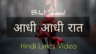 Bilal Saeed-Adhi Adhi Raat lyrical video (Hindi Lyrics)   Earthshine Entertainment