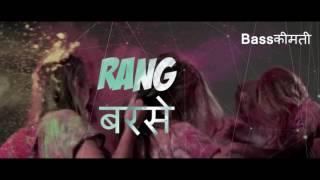 Dj Angel - Rang Barse ft. Isheta Sarckar