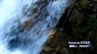 名瀑揃い!那須塩原の秘境「スッカン沢」滝巡りが面白い(仁三郎の滝(別名:舞姫滝)) │ トラベルjp<たびねす>