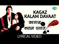 Download Kagaz Kalam Daawat with lyrics | कागज़ कलम दवात गाने के बोल | Hum | Amitabh/Kimi/Govinda/Rajnikant MP3 song and Music Video